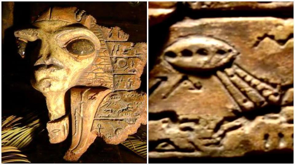 egypt alien.jpg